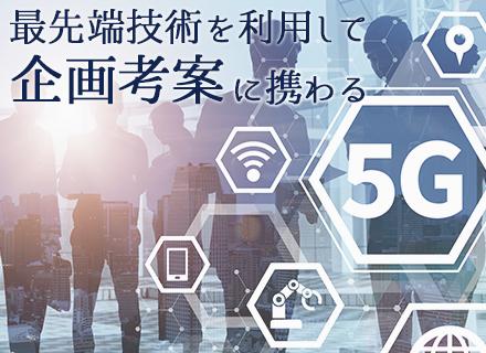 株式会社 F&M/ディレクター(Web・スマホアプリ)/大手企業と直取引90%以上/月給30万円~/土日休み/企画考案から携わる