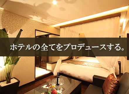 株式会社三経ホテル【三経グループ】の求人情報