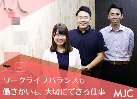 株式会社メディカルジョブセンター 東京本部の求人情報