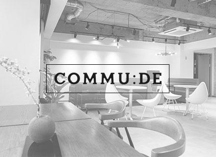 株式会社コムデ/Webディレクター/Webサイト・アプリ・AR・VR・システム関連の制作ディレクションも多数