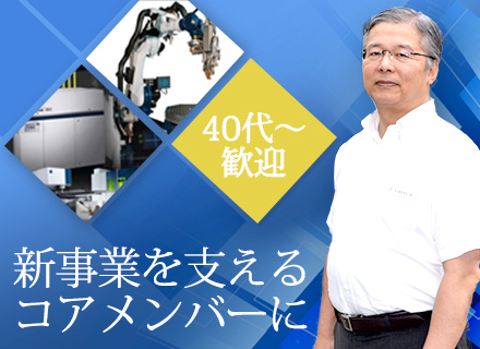 株式会社エフエーサービス 新横浜オフィスの求人情報