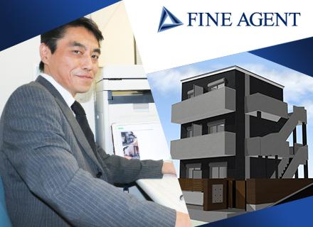 株式会社FINE AGENT/【自社賃貸物件管理スタッフ】★未経験・第二新卒歓迎♪