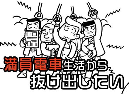 京成タクシー松戸東株式会社【京成電鉄グループ】の求人情報