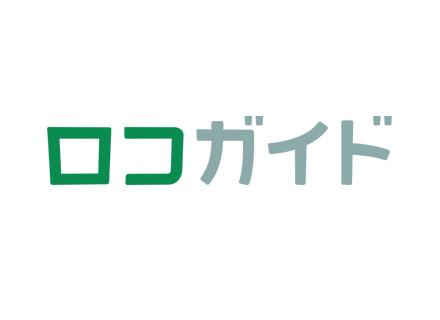 株式会社ロコガイドの求人情報