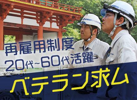 中村建設株式会社の求人情報