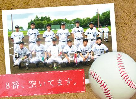 株式会社 加貫ローラ製作所/ルート営業(未経験歓迎)◆野球部員、募集中。その他、各種部活も活動中。20代が活躍しています!