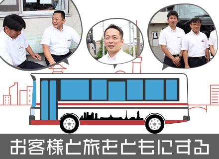 東都観光バス株式会社の求人情報