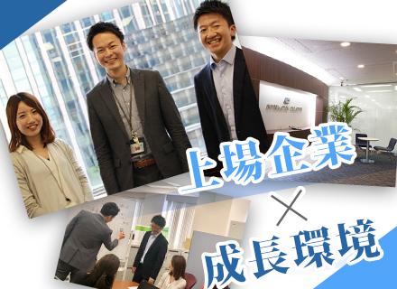 株式会社インフォメーションクリエーティブ【JASDAQ上場】の求人情報