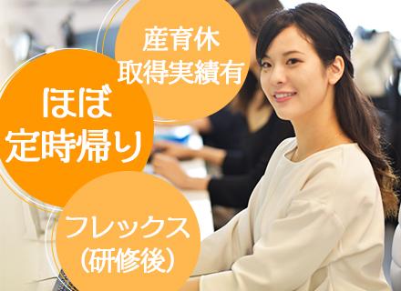 ユニバースジャパン株式会社の求人情報