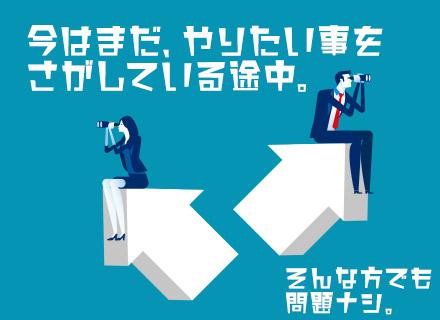 株式会社平山/初級エンジニア/全くの未経験大歓迎/安心の上場企業/長期間の研修・成長サポートあり/残業少なめ/面接1回