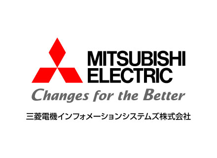 三菱電機インフォメーションシステムズ株式会社の求人情報