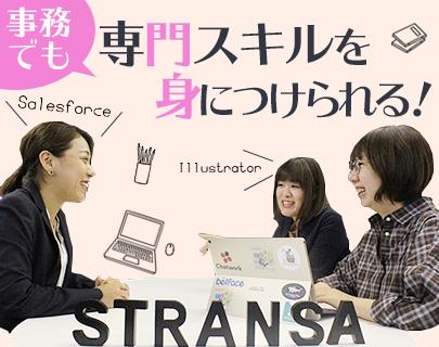 株式会社ストランザの求人情報