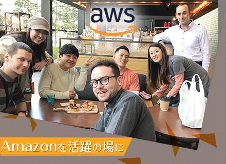 アマゾン データ サービス ジャパン株式会社/データセンターテクニシャン【AWSクラウドサービスのコアとなるインフラの導入・運用・保守などをお任せ】