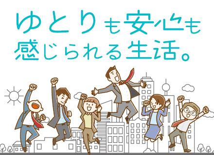 株式会社カークレド【東証一部プロトコーポレーション出資子会社】の求人情報