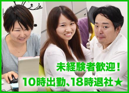 JW Ocean Avenue Japan株式会社の求人情報