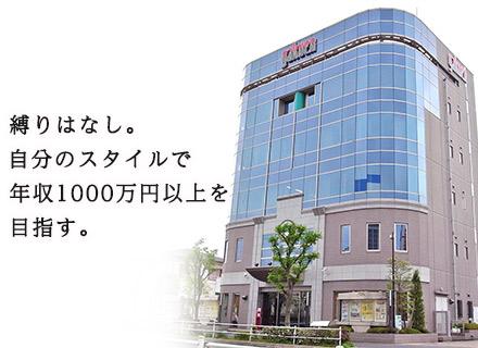 株式会社ガクエン住宅の求人情報