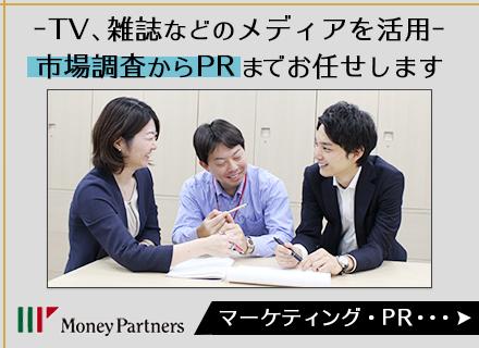 株式会社マネーパートナーズ【東証一部上場企業グループ】の求人情報