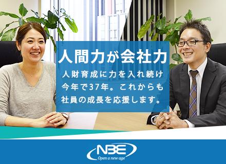 株式会社 日本ビジネスエンジニアリングの求人情報