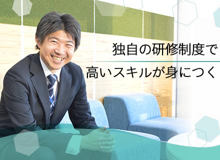 日本サード・パーティ株式会社【JASDAQ上場企業】の求人情報