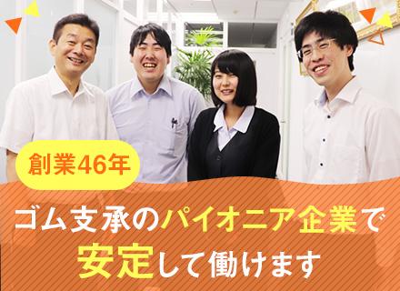 株式会社ビー・ビー・エム【MIWAグループ】の求人情報