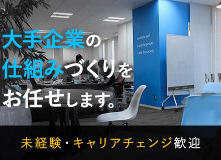 株式会社ジャストワークの求人情報