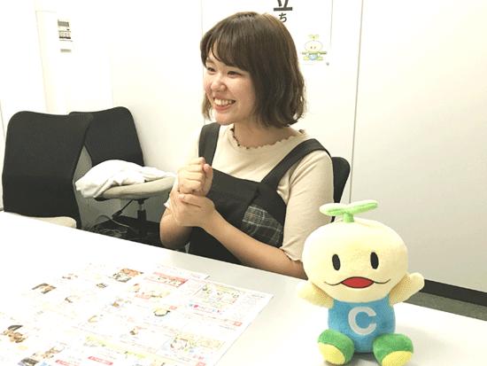 株式会社地域新聞社【ジャスダック上場】の求人情報-01