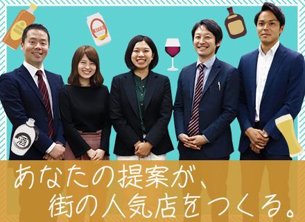 小倉ホールディングス株式会社の求人情報