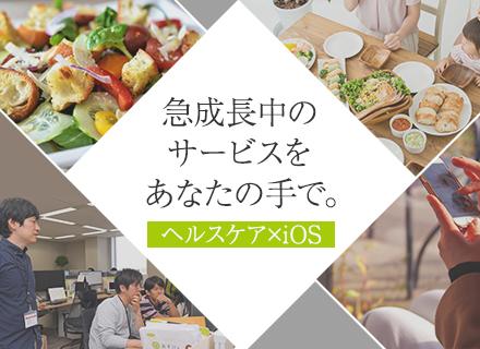 株式会社asken【株式会社グリーンハウス100%出資】の求人情報