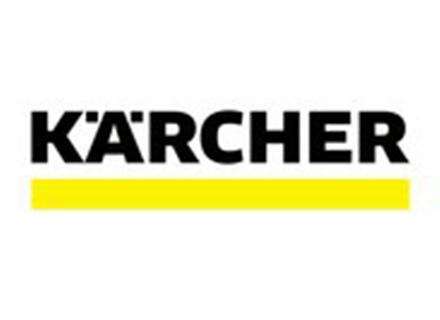 ケルヒャージャパン株式会社の求人情報