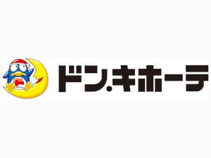 株式会社ドン・キホーテ(Don Quijote Co., Ltd.)/世界中の企業との商談・仕入れ/コンサルティング営業・SV