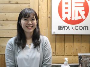 株式会社日本演出の求人情報