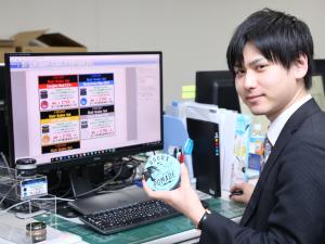 株式会社東京エーワンの求人情報