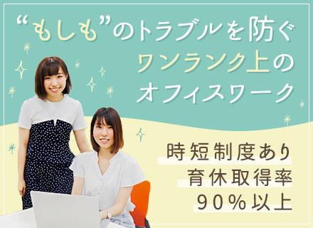 パーソルワークスデザイン株式会社【東証一部上場グループ企業】の求人情報