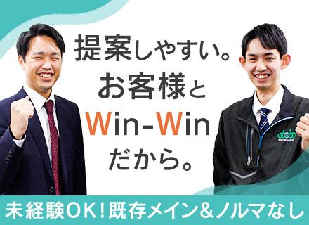 武松商事株式会社の求人情報
