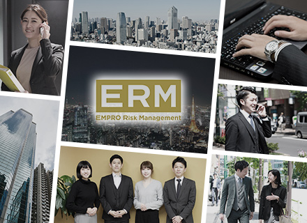 EMPRO Risk Management株式会社の求人情報