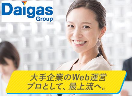 関西ビジネスインフォメーション株式会社の求人情報