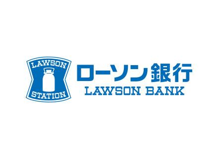 株式会社ローソン銀行の求人情報