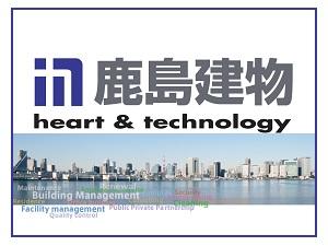 鹿島建物総合管理株式会社の求人情報