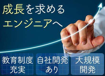 東洋システム開発株式会社の求人情報