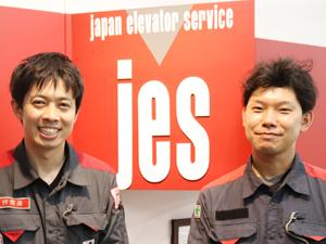 ジャパンエレベーターサービスホールディングス株式会社/未経験者歓迎のメンテナンス/未経験歓迎/完全週休2日制