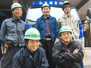 和泉舗装株式会社/工事スタッフ!有給取得率ほぼ100%!優しい仲間達が自慢です