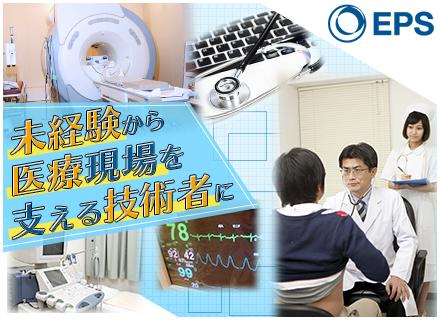 株式会社EPファーマライン【東証一部上場EPSホールディングスグループ】の求人情報