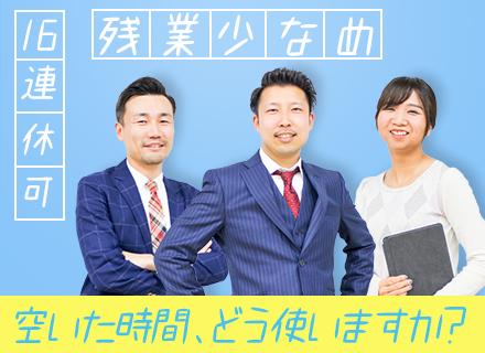 アイコムシステック株式会社【東証一部上場・協和エクシオグループ】の求人情報