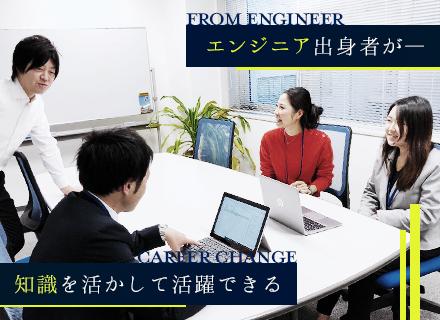 株式会社タクト・マシン・サービスの求人情報