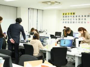株式会社アイビーコム/コミュケーションプランナー/土日祝休み/月給25万円以上
