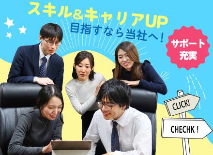 株式会社テクノ・セブン【JASDAQ上場】の求人情報