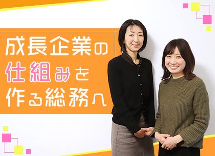 株式会社tomoruの求人情報