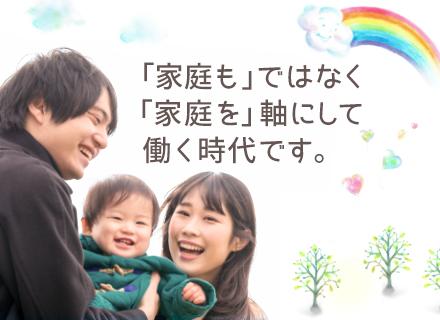 株式会社ウイルテック【東証二部上場】の求人情報