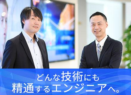 日本アイ・ビー・エム・サービス株式会社(ISC-J)【日本IBM100%出資会社】/基盤系エンジニア◇基盤構築からアプリ開発までカバーできるフルスタックエンジニアを目指せる◇