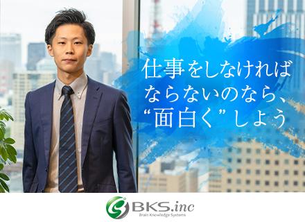 株式会社ブレーンナレッジシステムズ(ヒューマンクリエイショングループ)/【SE】全てが手に入る!満足度が高いので業界最高水準・定着率94%!